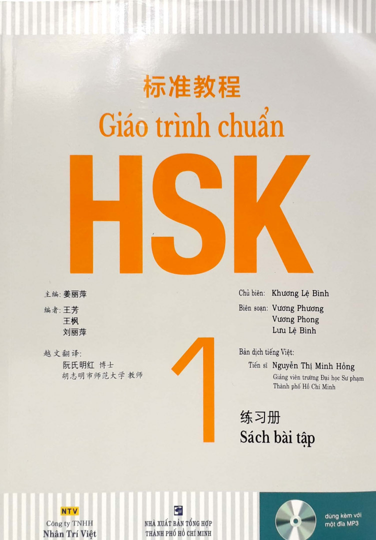 Giáo trình chuẩn HSK 1 - Sách bài tập