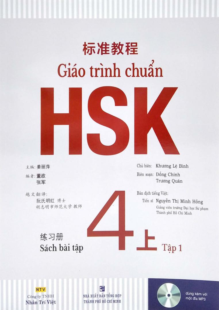 Giáo trình chuẩn HSK 4 - Bài tập (Tập 1)