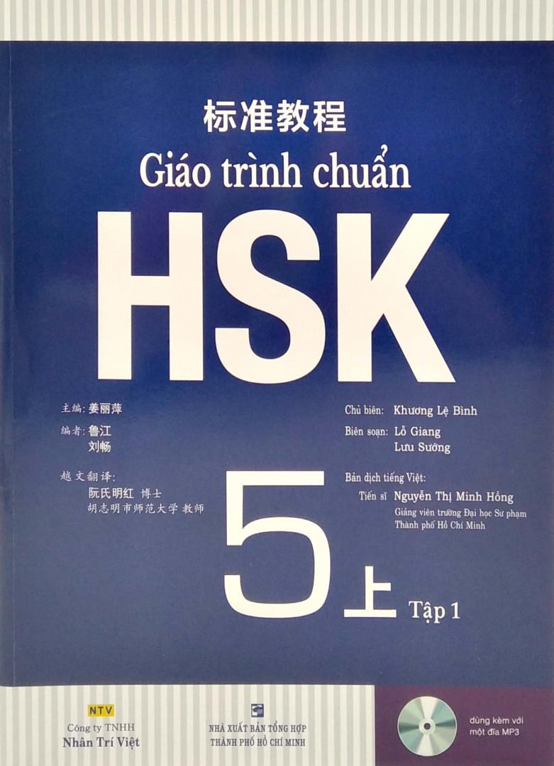 Giáo trình chuẩn HSK 5 (Tập 1)