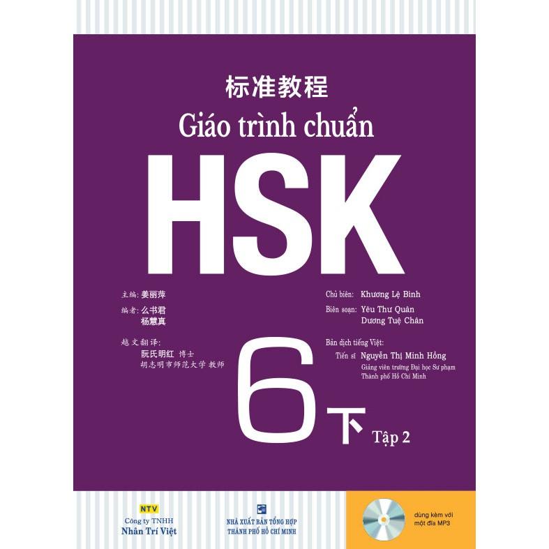 Giáo trình chuẩn HSK 6 (Tập 2)