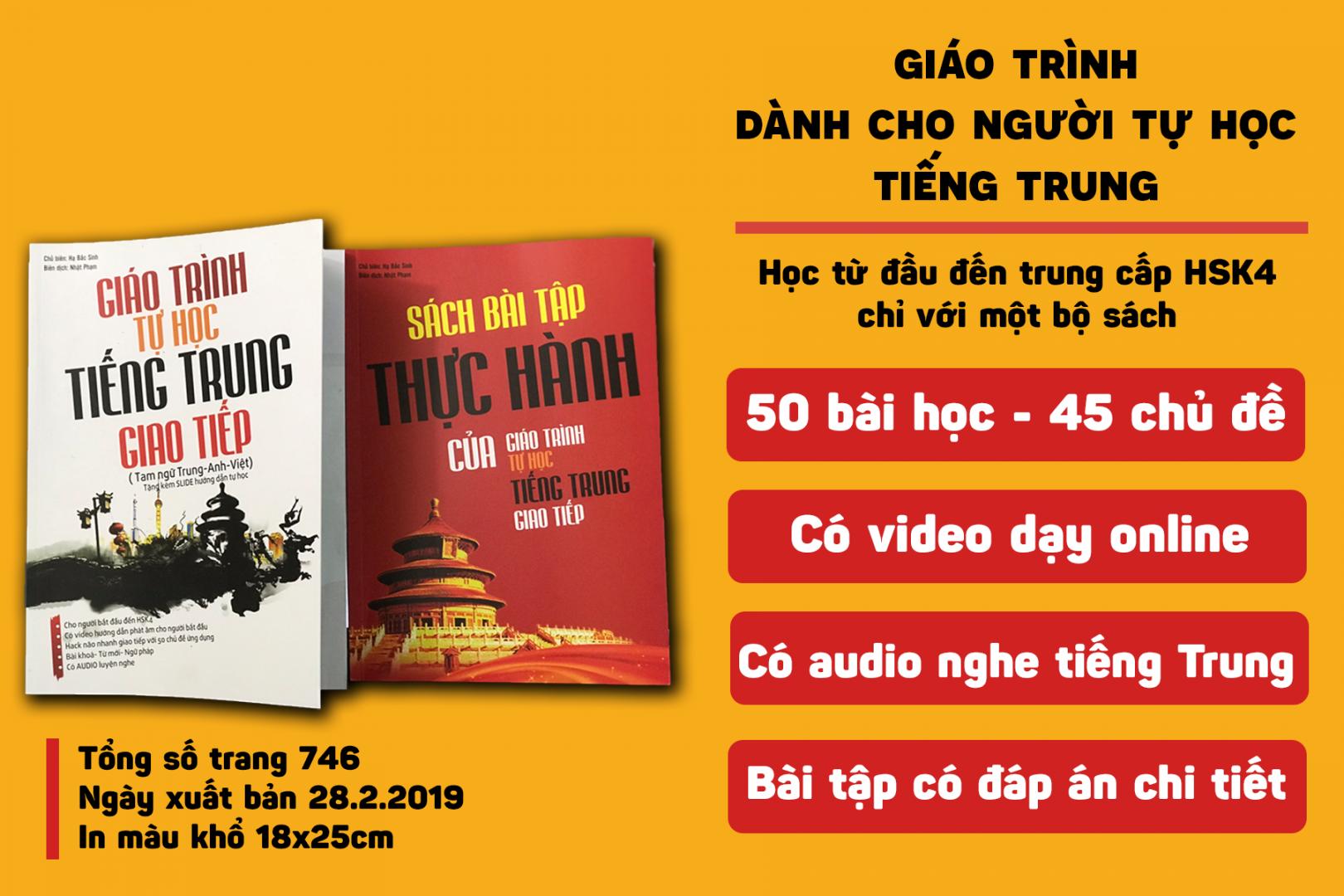 Combo - Giáo trình tự học tiếng Trung giao tiếp (1 bộ)