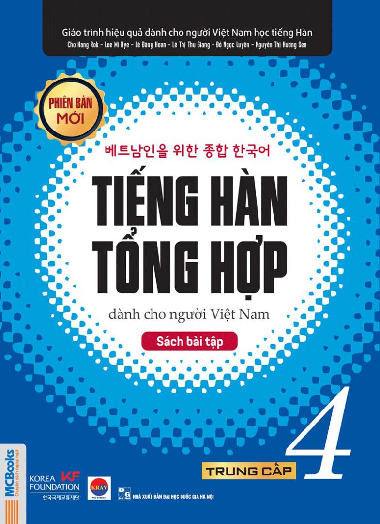 Tiếng Hàn tổng hợp Trung Cấp 4 - Bài tập