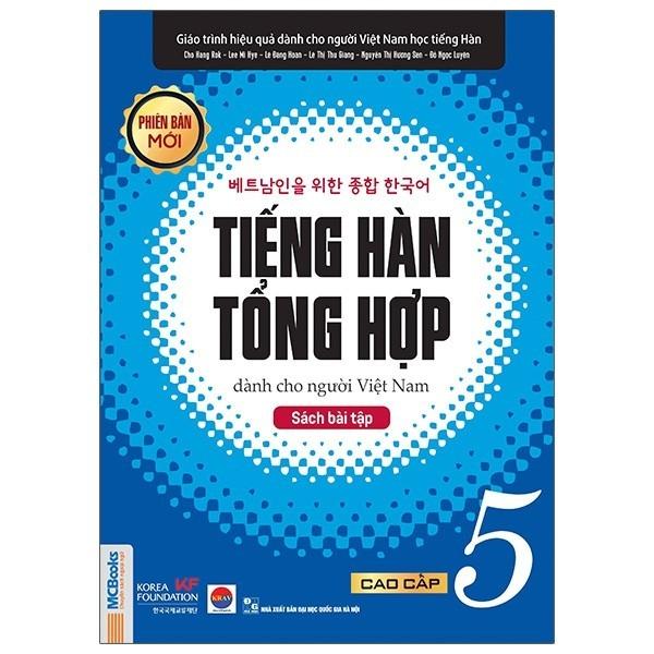 Tiếng Hàn tổng hợp Cao Cấp 5 - Bài tập
