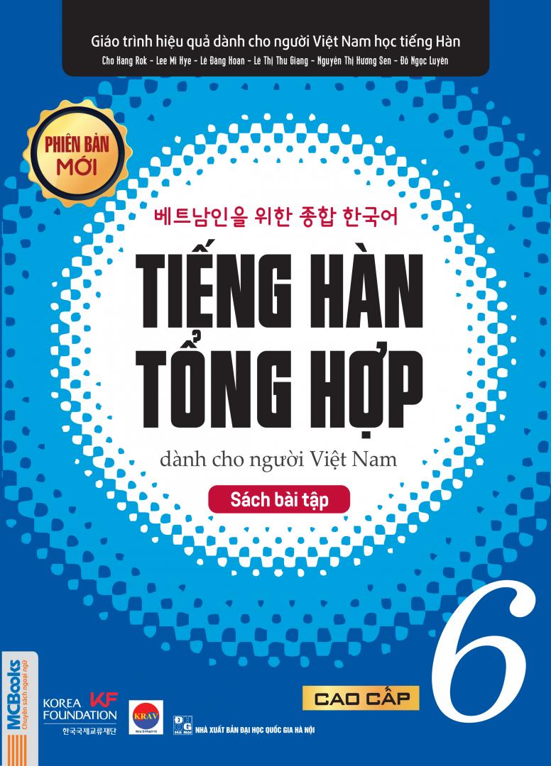 Tiếng Hàn tổng hợp Cao Cấp 6 - Bài tập