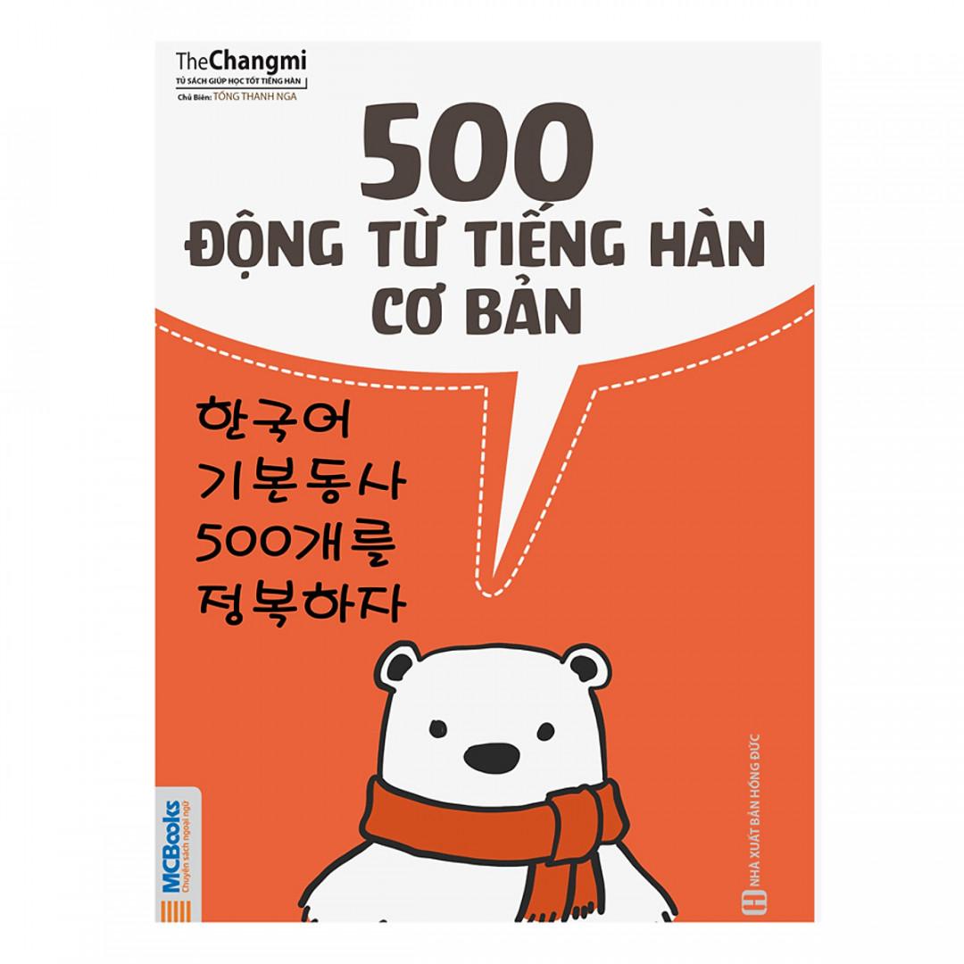 Sách 500 động từ tiếng Hàn cơ bản