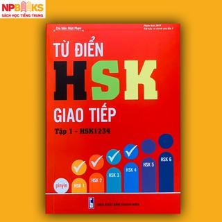 Sách - Từ điển HSK giao tiếp tập 1