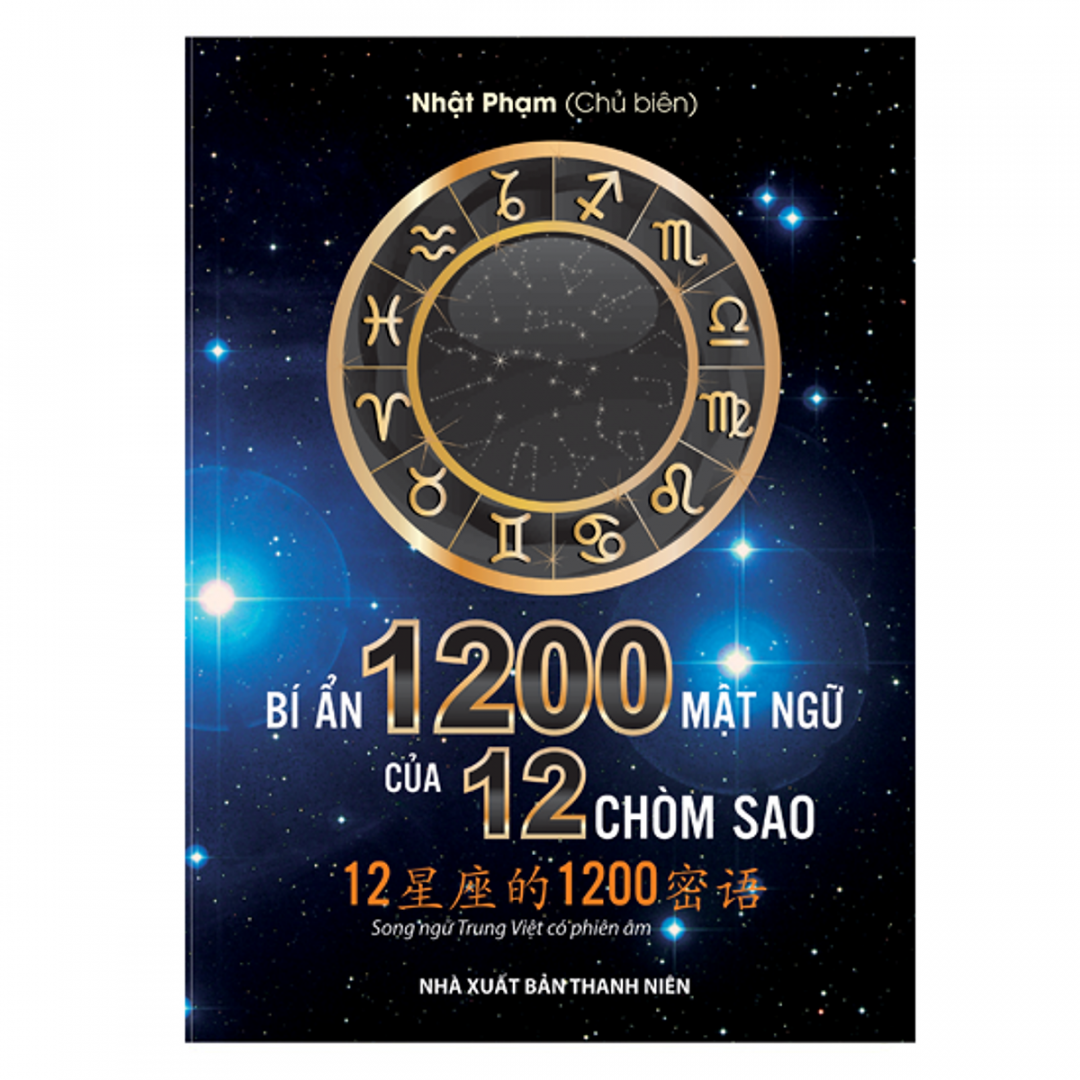 Sách Bí Ẩn 1200 Mật Ngữ Của 12 Chòm Sao (Song Ngữ Trung Việt Có Phiên Âm)