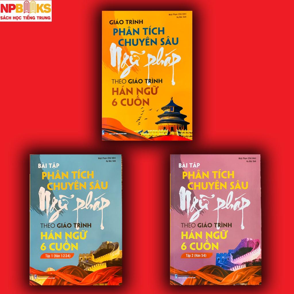 Bộ sách Giáo trình phân tích ngữ pháp theo giáo trình Hán ngữ 6 cuốn