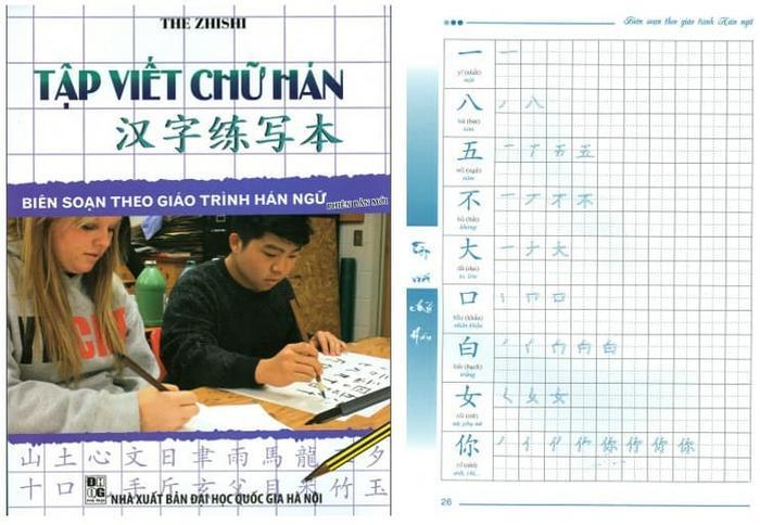 Download vở tập viết tiếng Trung Miễn phí