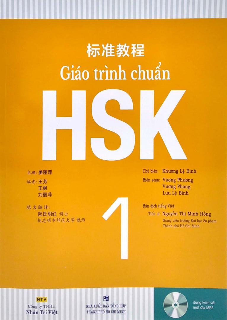 Giáo trình chuẩn HSK 1
