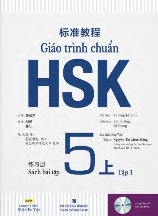 Giáo trình chuẩn HSK 5 - Bài tập (Tập 1)