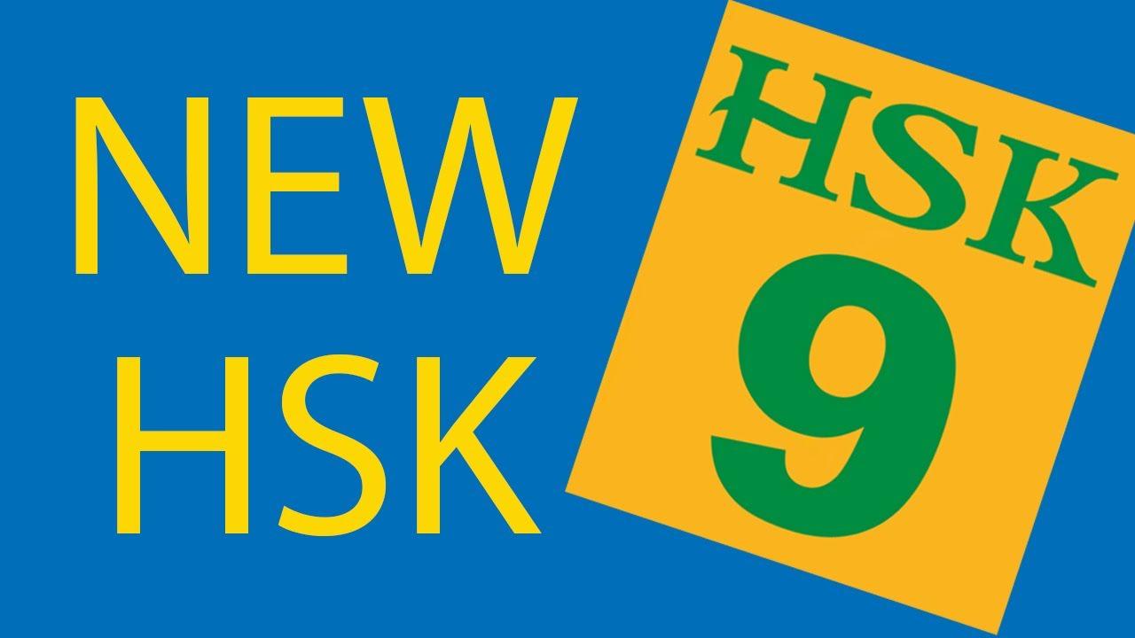 HSK thay đổi 9 cấp mới nhất