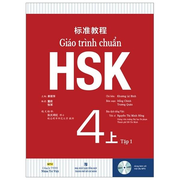 Giáo trình chuẩn HSK 4 (Tập 1)