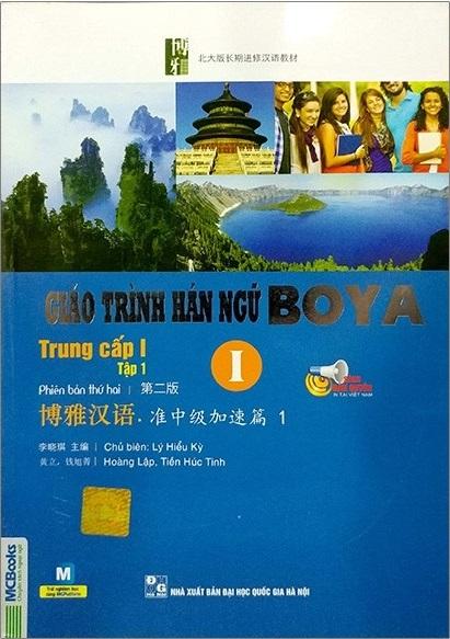 Sách giáo trình Hán ngữ Boya trung cấp 1 - Tập 1