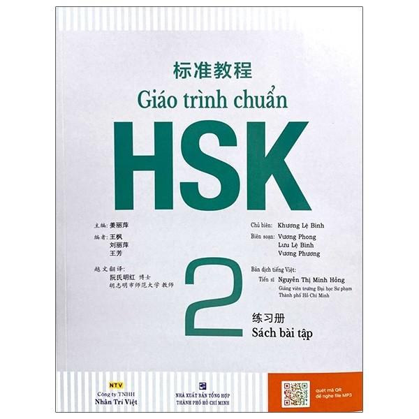 Giáo trình chuẩn HSK 2 - Bài tập