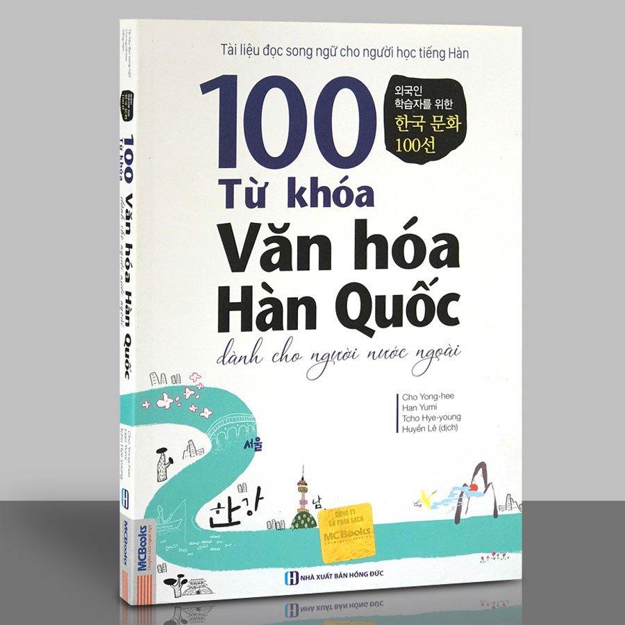 Sách 100 từ khóa văn hóa Hàn Quốc dành cho người nước ngoài