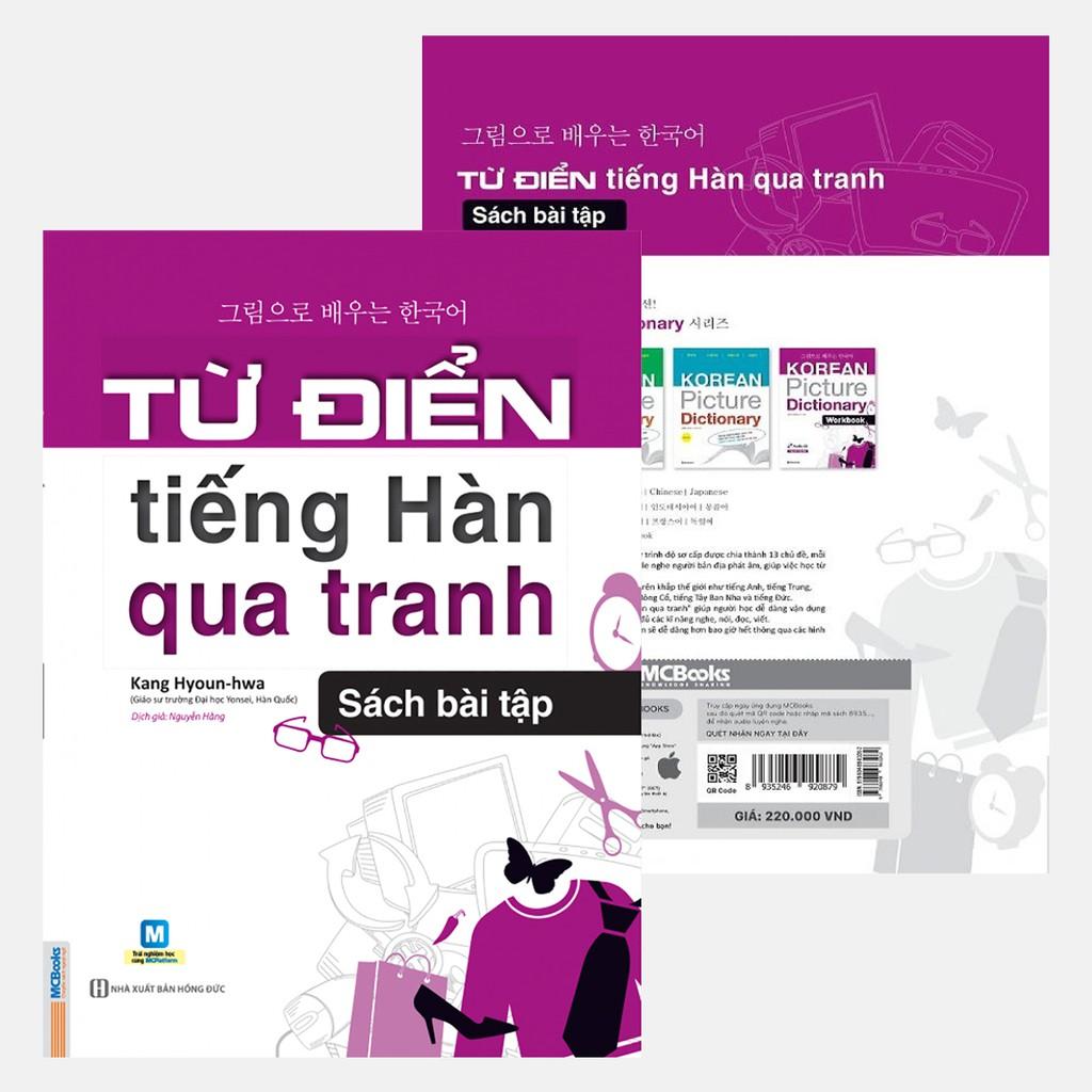 Sách từ điển tiếng Hàn qua tranh (sách bài tập)