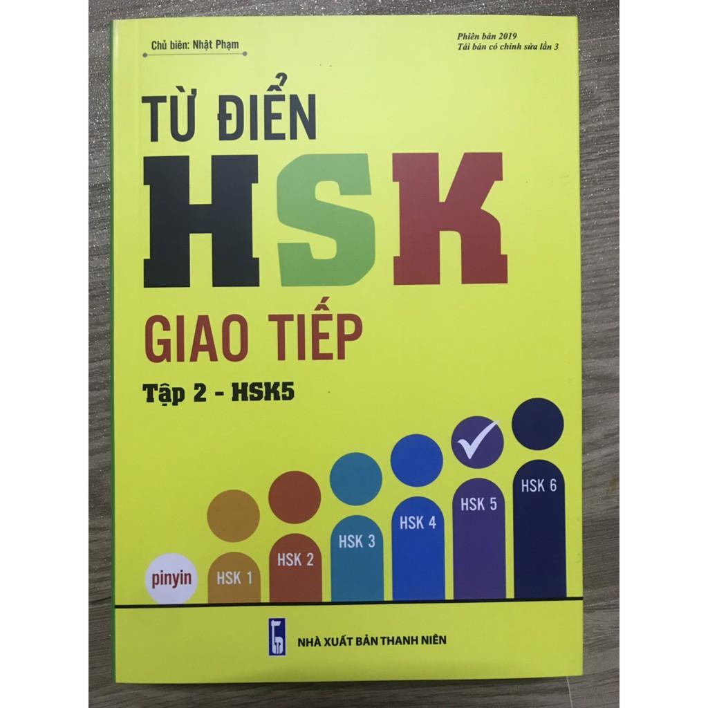 Sách - Từ điển HSK giao tiếp tập 2