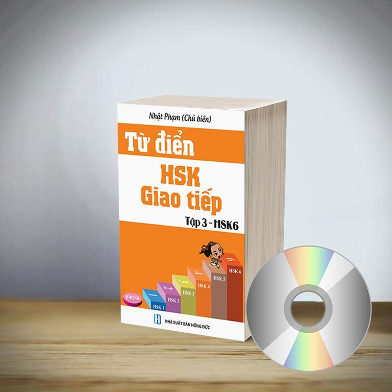Sách - Từ điển HSK giao tiếp tập 3