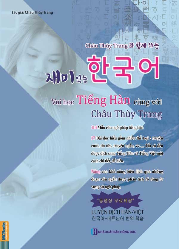 Sách Vui học cùng Châu Thùy Trang