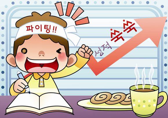 Những thuận lợi, khó khăn khi tự học tiếng Hàn tại nhà