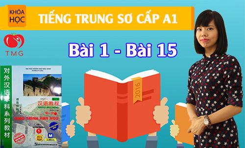 Khoá học tiếng Trung miễn phí tại Hà Nội