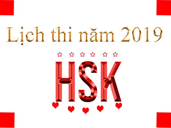 Thi HSk năm 2019