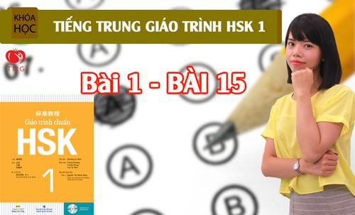 Học Tiếng Trung online hsk 1