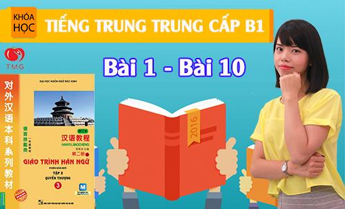 Học tiếng Trung giáo trình hán ngữ tập 2 quyển 3